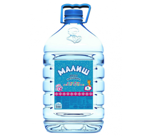 Детское питание в Молдове Вода детская МАЛЫШ 5л