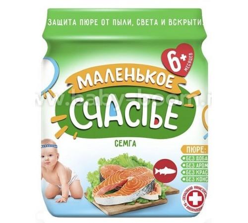 """Детское питание в Молдове """"Маленькое Счастье"""" Пюре из сёмги 80 гр. (6 м+)"""