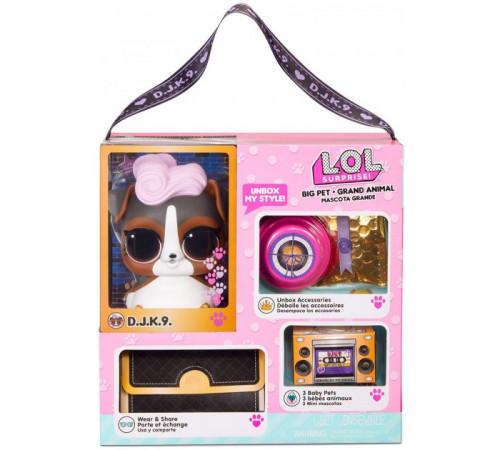 """l.o.l. 577706 set de joc surprise! serie big pet """"dj-doggie"""""""