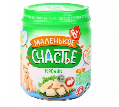 """""""Маленькое счастье"""" Пюре Кролик 80 гр. (6м+)"""