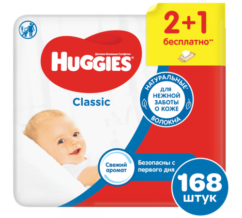 huggies Влажные Салфетки classic (168 шт.)
