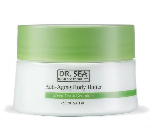 dr.sea.41 Масло для тела против старения - зеленый чай и герань (250 мл.) 816373