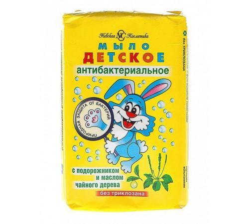 Невская Косметика Мыло детское с антибактериальное 90 гр.