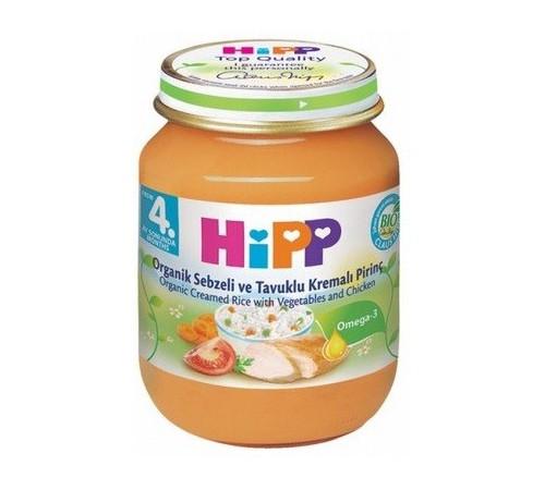 hipp 6253 carne de pui in mix legume 125 gr.(4m+)