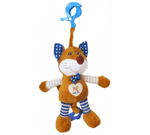 Jucării pentru Copii - Magazin Online de Jucării ieftine in Chisinau Baby-Boom in Moldova baby mix stk-17508b jucarie din plus vulpe