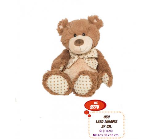 Детскиймагазин в Кишиневе в Молдове artesania beatriz, 9774 Мягкая игрушка Медведь 37 см