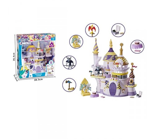 Jucării pentru Copii - Magazin Online de Jucării ieftine in Chisinau Baby-Boom in Moldova op МЕ12.75 castel pentru ponei