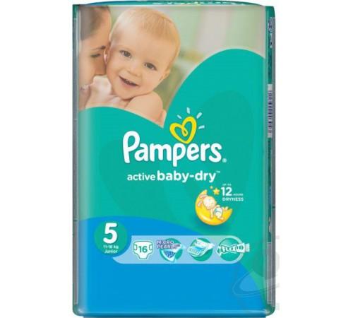 pampers active baby junior 5 (11-18 кг.) 16 шт.