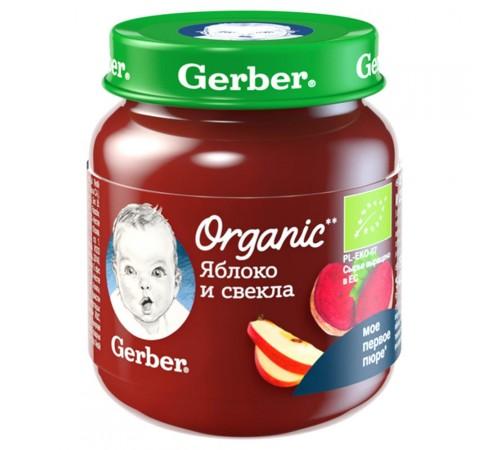 Детское питание в Молдове gerber organic Пюре яблоко-свекла 125 гр. (6 м+)