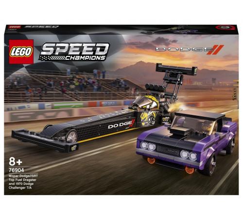 """lego speed champions 76904  Конструктор """"mopar dodge//srt top fuel dragster and 1970 dodge challenger t/a"""" (627 дет.)"""