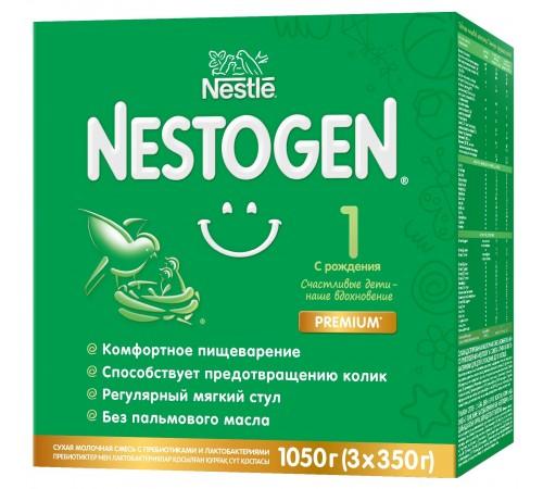 nestle nestogen 1 prebio (0-6 м) 1050 гр.