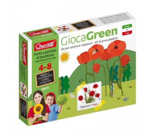 quercetti 0673 Игровой набор ВЫРАСТИ САМ  мак play green small poppy
