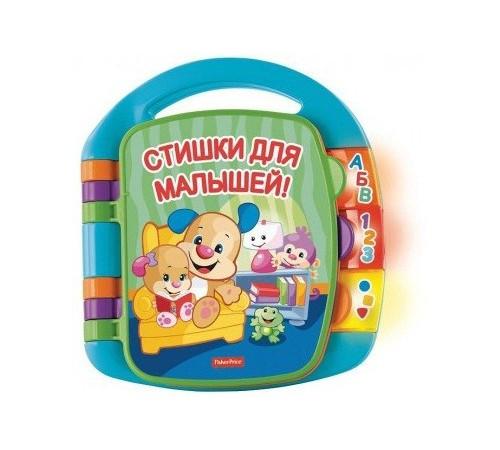 Jucării pentru Copii - Magazin Online de Jucării ieftine in Chisinau Baby-Boom in Moldova fisher-price cjw28 cartea muzicala cu poezii (ru)