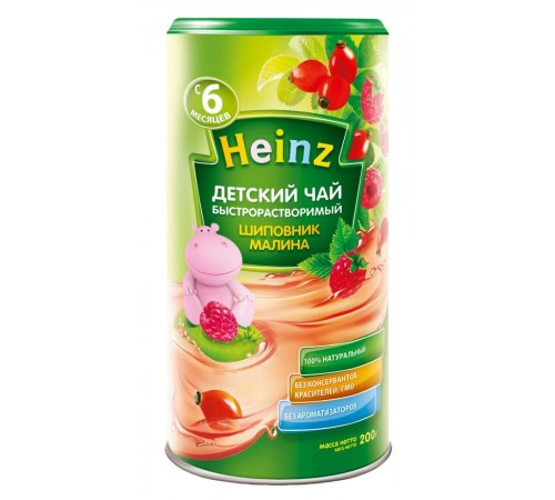 """heinz ceai instant pentru copii """"măceșe-zmeură"""" (6 m +) 200 gr."""