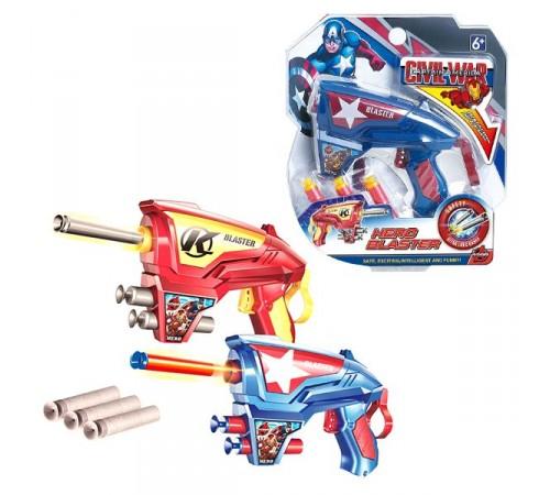 Jucării pentru Copii - Magazin Online de Jucării ieftine in Chisinau Baby-Boom in Moldova op МЕ10.69 blaster