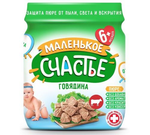 """Детское питание в Молдове """"Маленькое счастье"""" Пюре Говядина 80 гр. (6м+)"""