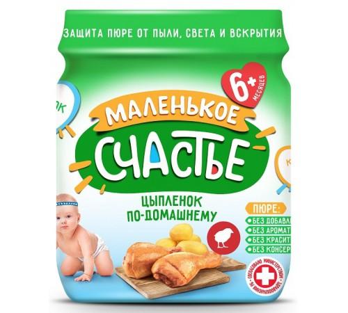 """Детское питание в Молдове """"Маленькое счастье"""" Пюре Цыпленок по домашнему 90 gr. (6m+)"""