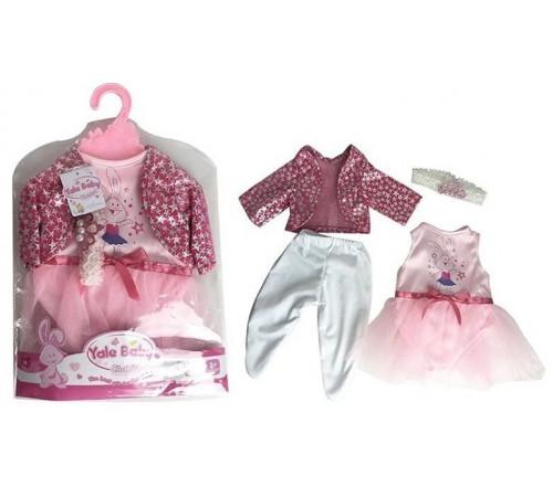 Детскиймагазин в Кишиневе в Молдове op ДД05.41 Одежда для кукол