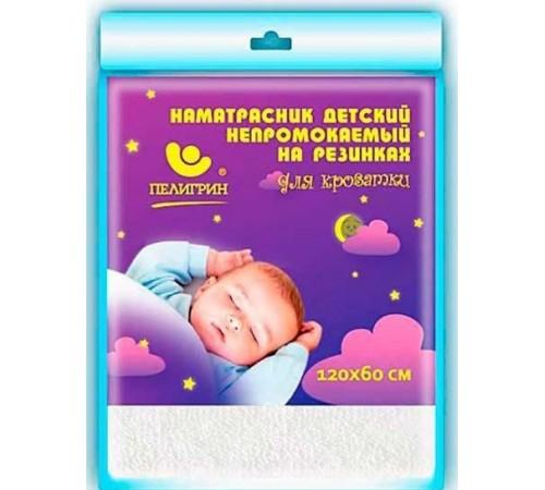 Пелигрин Наматрасник для детской кровати (120х60  см.)