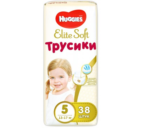 huggies chiloței elite soft 5 (12-17kg), 38buc