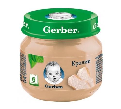Детское питание в Молдове gerber Пюре из кролика 80 гр. (6m+)