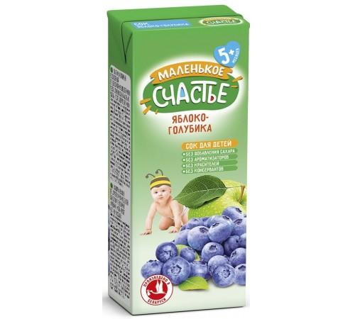 """Детское питание в Молдове """"Маленькое Счастье"""" Сок яблоко-голубика 200 мл. (5м+)"""