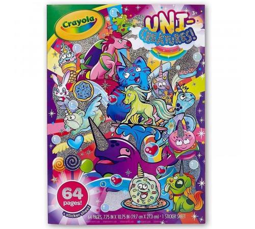 """Jucării pentru Copii - Magazin Online de Jucării ieftine in Chisinau Baby-Boom in Moldova crayola 04-0542c carte de colorat cu autocolante """"lumea unicornilor"""""""