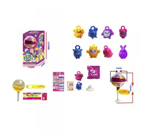 Jucării pentru Copii - Magazin Online de Jucării ieftine in Chisinau Baby-Boom in Moldova op МЕ12.74 animal in sfera in soret.