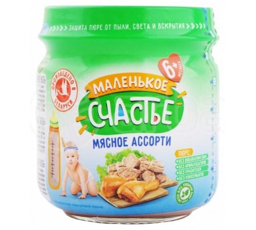 """Детское питание в Молдове """"Маленькое счастье"""" Мясное ассорти 80 гр. (6+)"""