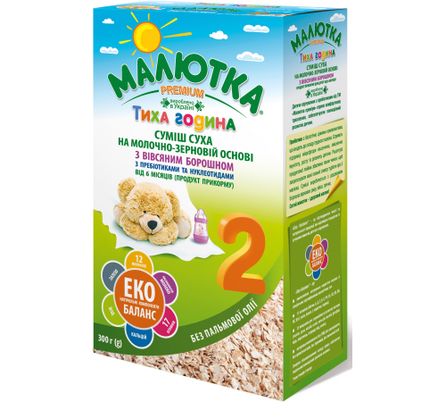 Малютка premium cu fulgi de ovăz (6-12) 300 gr.