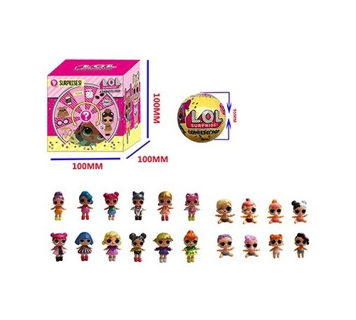 Jucării pentru Copii - Magazin Online de Jucării ieftine in Chisinau Baby-Boom in Moldova op ДЕ01.228 papusa lol in sfera