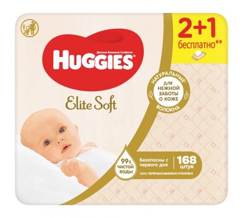 huggies servetele umede elite soft (168 buc.)
