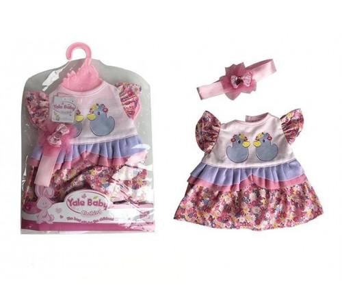 op ДД05.43 Одежда для кукол