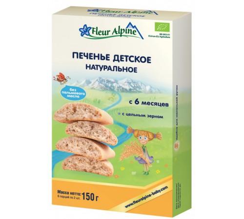 """fleur alpine Детское печенье """"Альпийское с пребиотиками"""" 150 gr.(6+)"""