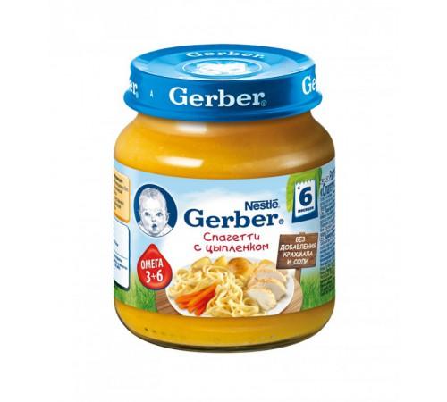 gerber spaghete cu pui 125gr.(6+)