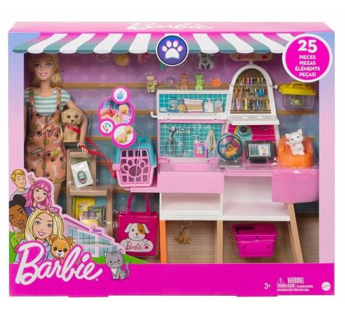 """Детскиймагазин в Кишиневе в Молдове barbie grg90 Игровой набор с куклой """"Все для домашних любимцев"""""""