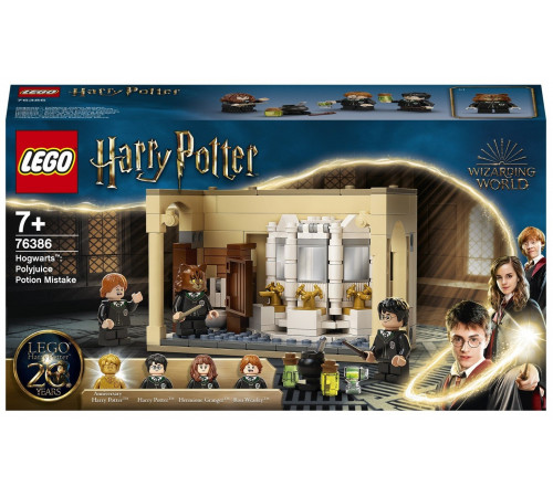 """lego harry potter 76386 Конструктор """"Хогвартс: ошибка с оборотным зельем"""" (217 дет.)"""