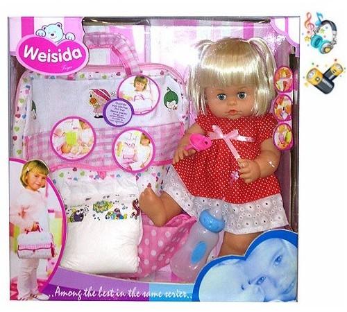 op ДЕ01.65 Интерактивная кукла (41 см.)