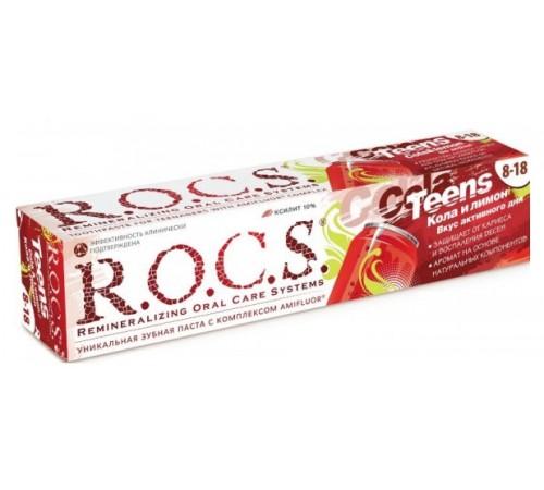 """r.o.c.s. Зубная паста для подростков """"Кола и Лимон""""(8-18)  471903"""