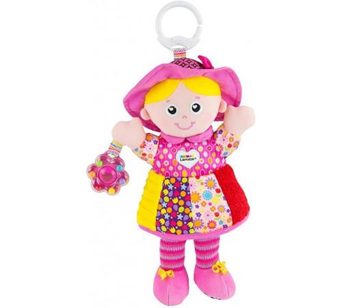 "Детскиймагазин в Кишиневе в Молдове tomy 27330 Игрушка-подвеска ""Моя подруга Эмили"" l27026"