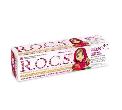 """r.o.c.s. pasta de dinți pentru copii  """"berry fantasy"""" (4-7) 470517"""
