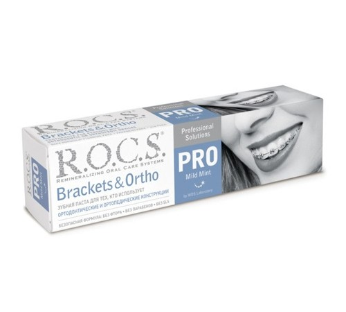 "r.o.c.s. Зубная паста ""pro brackets & ortho"" (473860)"