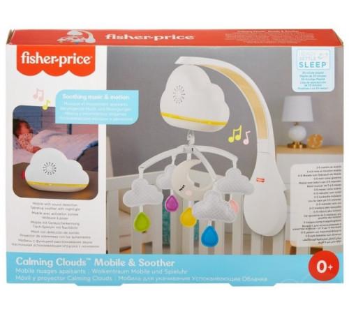 """fisher-price grp99 carusel muzical-lumină de noapte """"nori de zână"""""""