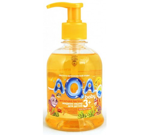 "80.21 aqa baby Жидкое мыло для детей 3+ ""lagoon amber"" (300 ml.)"