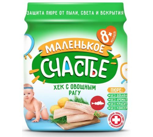 """Детское питание в Молдове """"Маленькое счастье"""" Пюре из хека с овощным рагу 90 gr. (8m+)"""