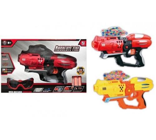 Jucării pentru Copii - Magazin Online de Jucării ieftine in Chisinau Baby-Boom in Moldova op МЕ10.73  pistol in sort.