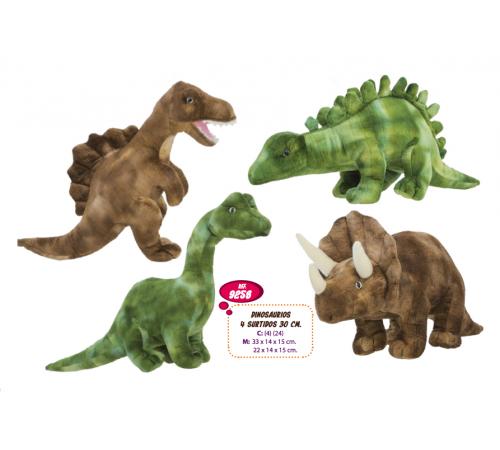 artesania beatriz 9258 Мягкая игрушка Динозавр 30 см