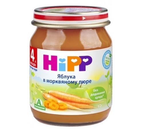 hipp 4263 Пюре Яблоко-Морковь 125 gr. (4m+)