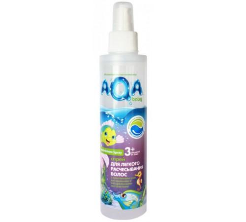 80.24 aqa baby kids Спрей для легкого расчесывания волос (200 мл.)