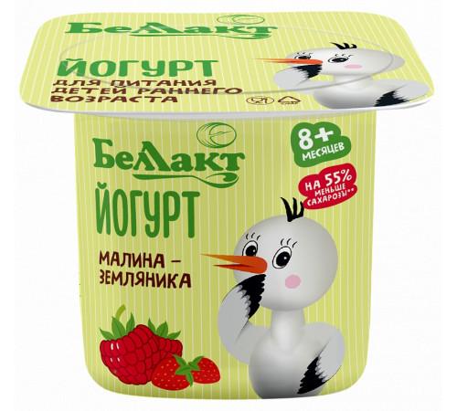 """Беллакт iaurt pentru copii mici """"zmeură - căpșuni"""" 3% (8 m +) 100 gr."""